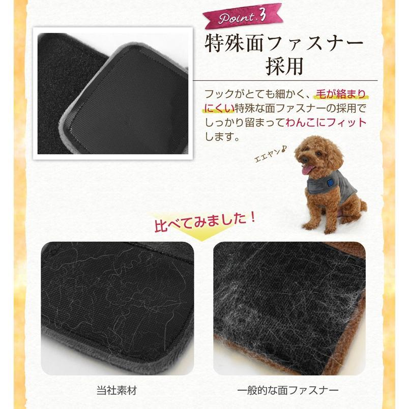 ペット 防寒 ヒートベスト ヒーターベスト 電熱ウェア [暖] 犬 服|syumicolle|07