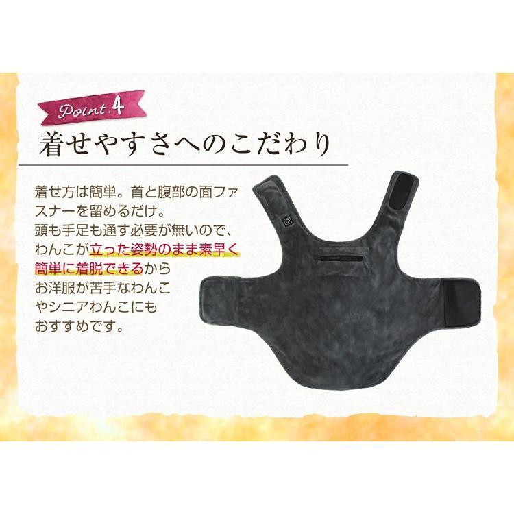 ペット 防寒 ヒートベスト ヒーターベスト 電熱ウェア [暖] 犬 服|syumicolle|08