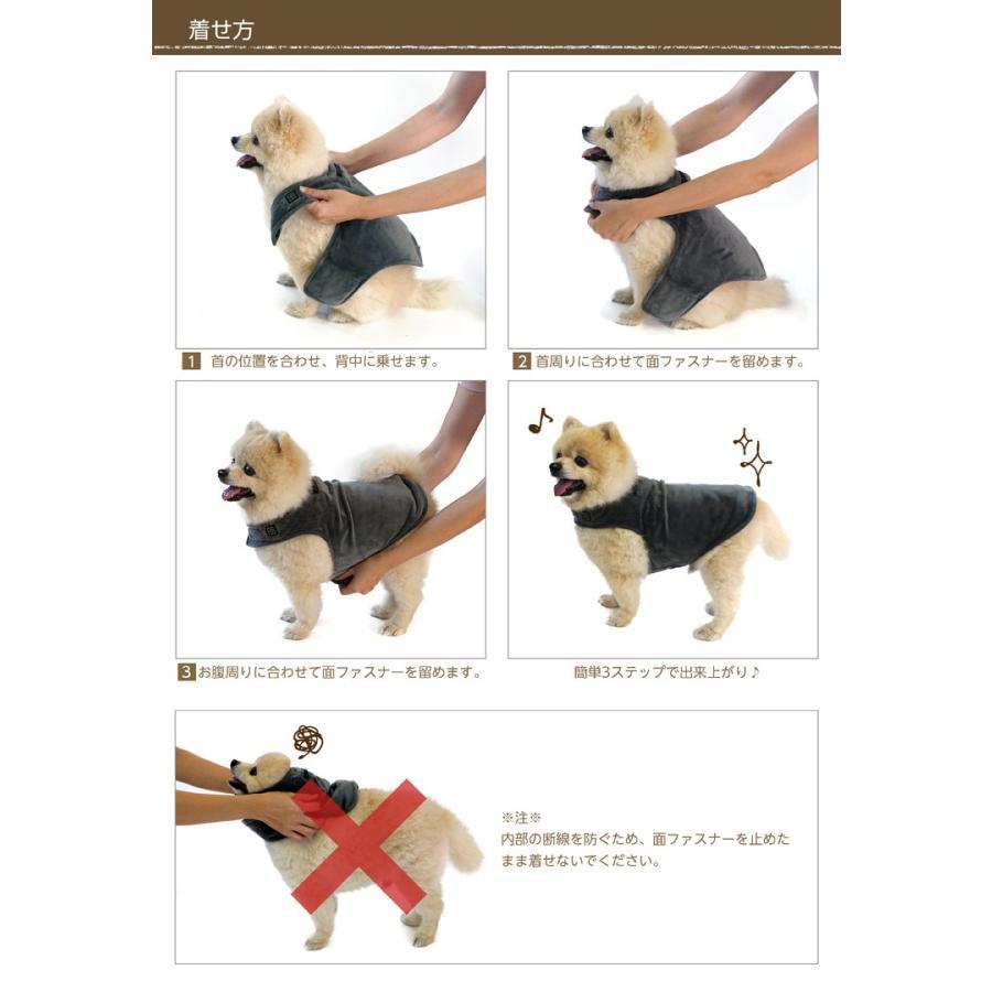 ペット 防寒 ヒートベスト ヒーターベスト 電熱ウェア [暖] 犬 服|syumicolle|10
