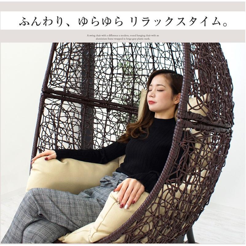 【訳ありアウトレット】ハンギングチェア エッグ型 クッション付き インテリア たまご型 ベランピング syumicolle 02