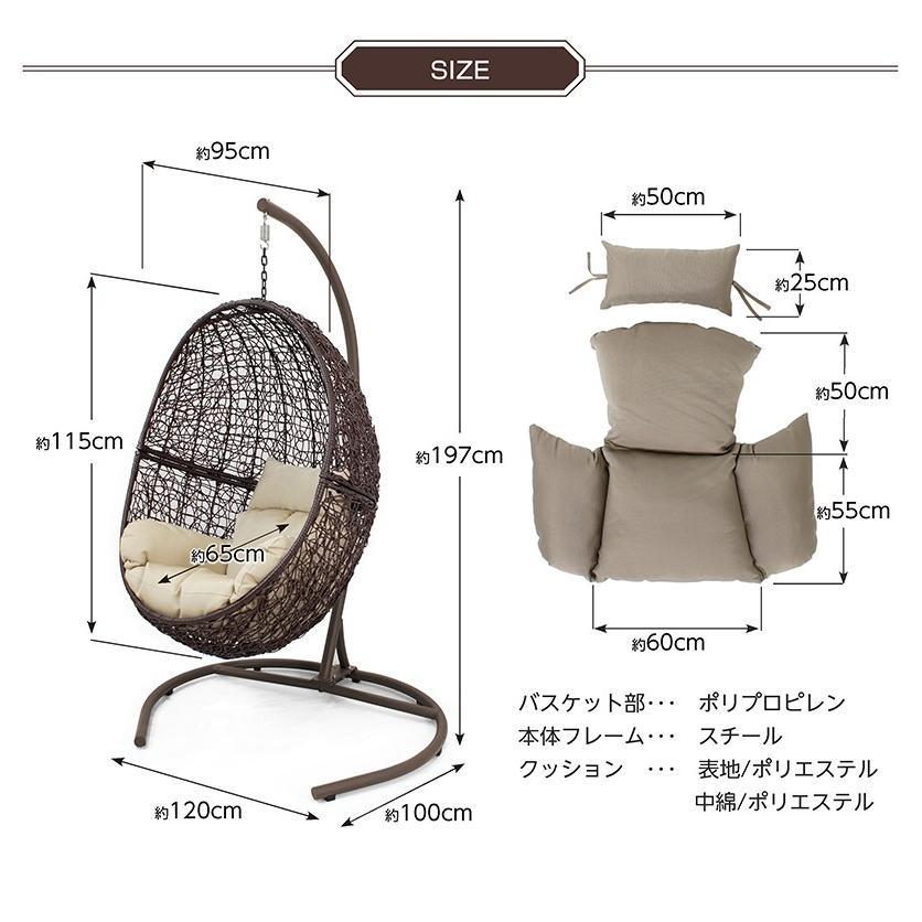 【訳ありアウトレット】ハンギングチェア エッグ型 クッション付き インテリア たまご型 ベランピング syumicolle 14
