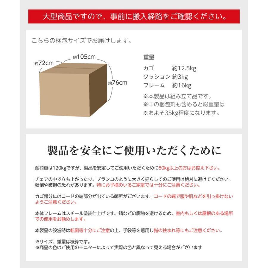 【訳ありアウトレット】ハンギングチェア エッグ型 クッション付き インテリア たまご型 ベランピング syumicolle 15