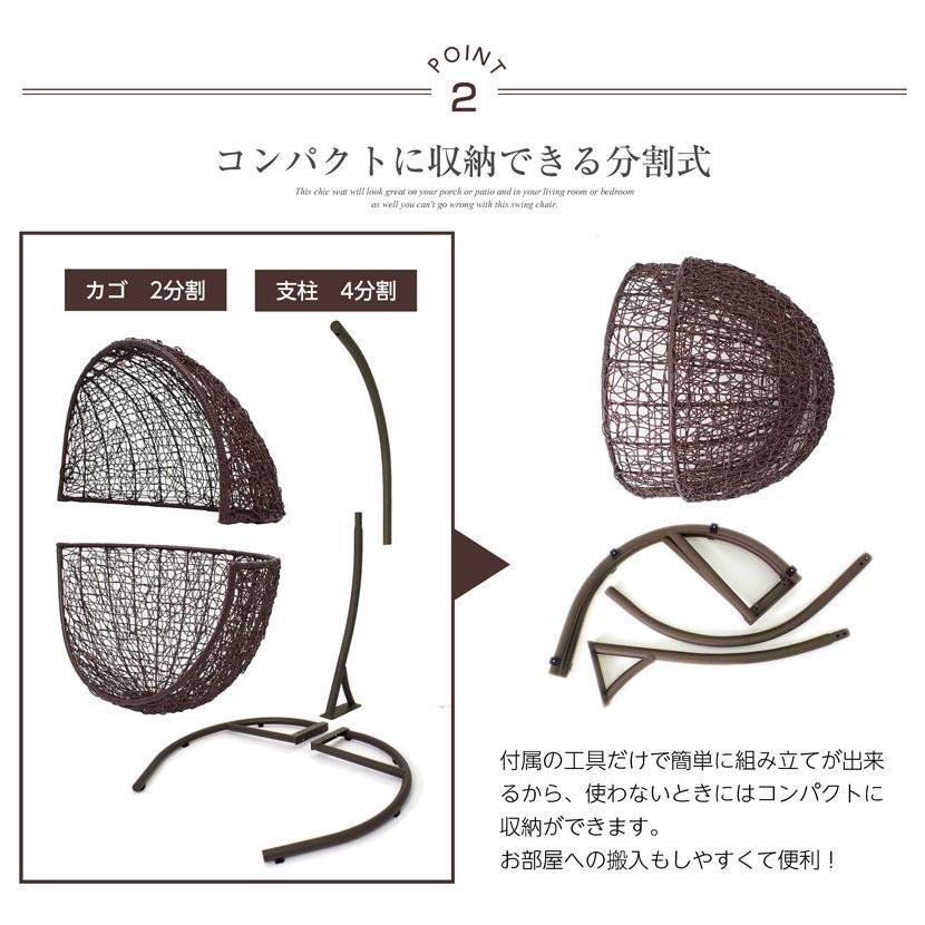 【訳ありアウトレット】ハンギングチェア エッグ型 クッション付き インテリア たまご型 ベランピング syumicolle 05