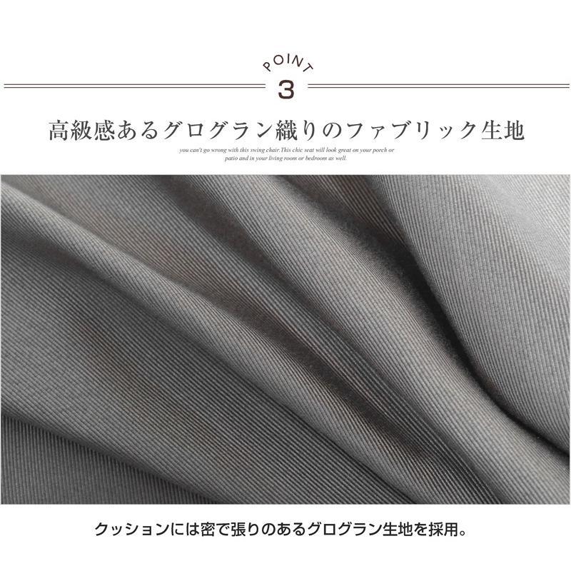 【訳ありアウトレット】ハンギングチェア エッグ型 クッション付き インテリア たまご型 ベランピング syumicolle 06