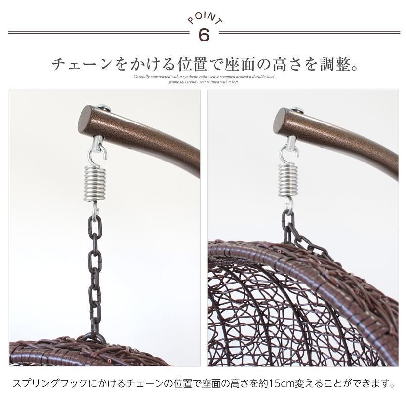 【訳ありアウトレット】ハンギングチェア エッグ型 クッション付き インテリア たまご型 ベランピング syumicolle 10