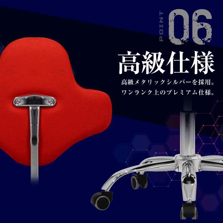 STRASSE GAMING LAB 腰痛対策チェア 椅子 ゲーミングチェア オフィスチェア パソコンチェア [ハンコン ストラッセ]|syumicolle|10