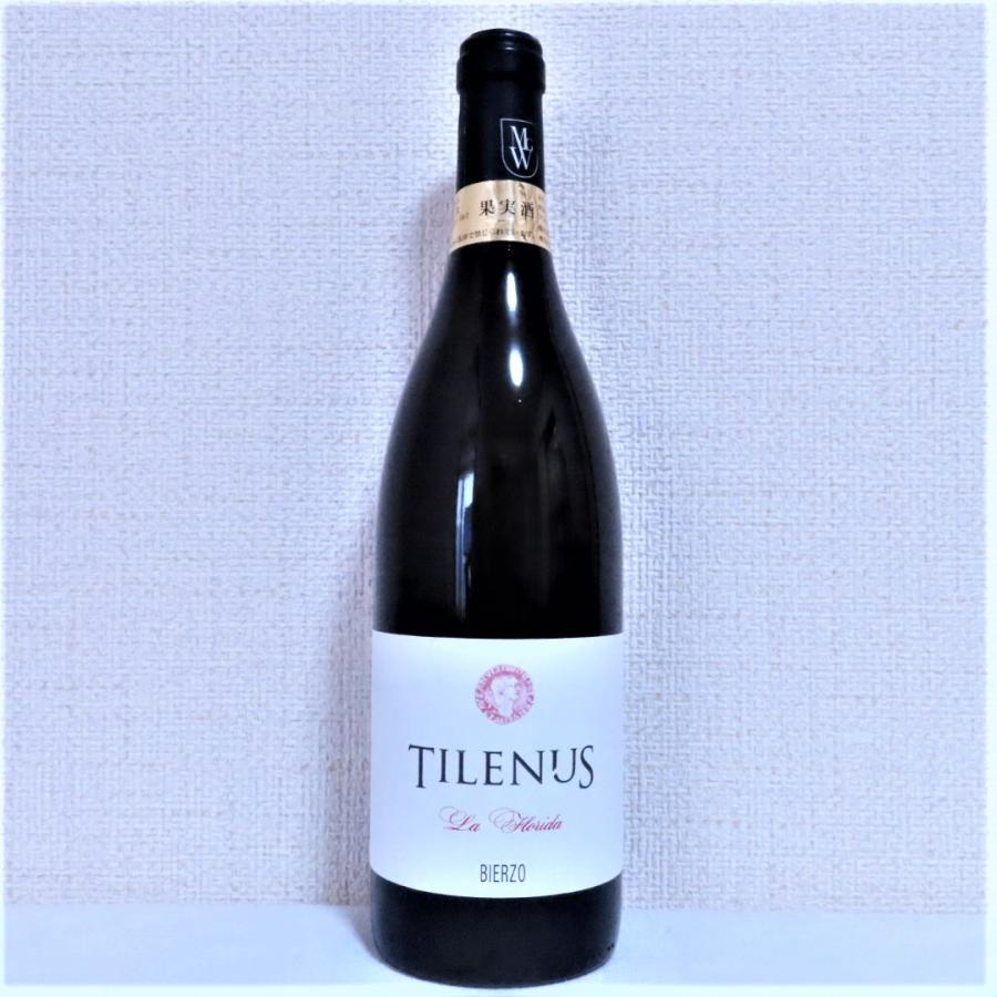 \20%OFFクーポン有/ 赤ワイン (スペイン・ミディアムボディ) 『ティレヌス ラ・フロリダ 2010』 プレゼント ギフト おすすめ|syungen-sakaya|05