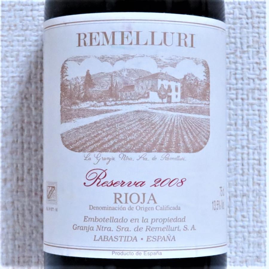 \20%OFFクーポン有/ 赤ワイン (スペイン・フルボディ) 『レメリュリ・レセルバ 2008』 プレゼント ギフト おすすめ syungen-sakaya 06