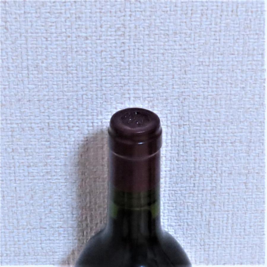 \20%OFFクーポン有/ 赤ワイン (スペイン・フルボディ) 『レメリュリ・レセルバ 2008』 プレゼント ギフト おすすめ syungen-sakaya 08
