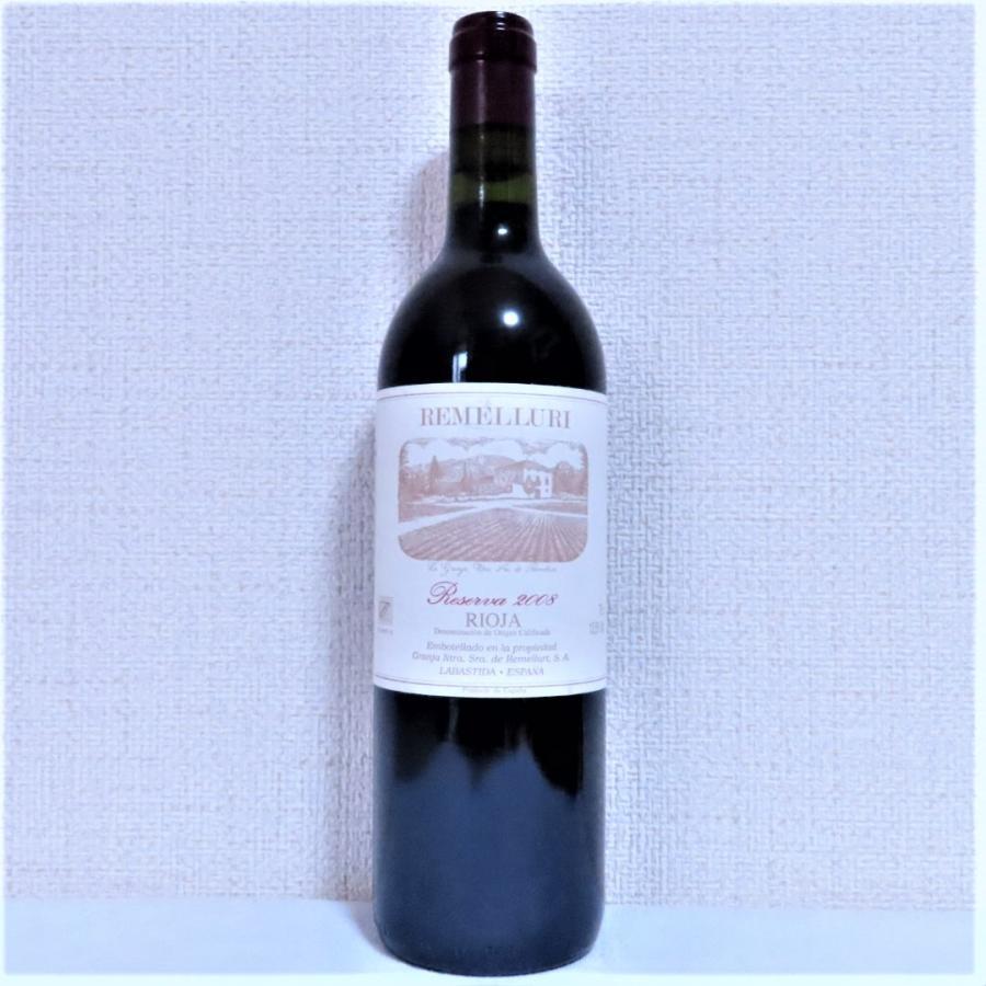 \20%OFFクーポン有/ 赤ワイン (スペイン・フルボディ) 『レメリュリ・レセルバ 2008』 プレゼント ギフト おすすめ syungen-sakaya 05