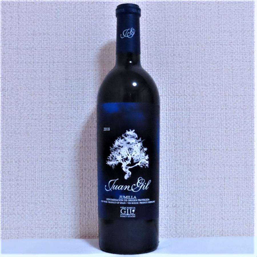 \20%OFFクーポン有/ 赤ワイン (スペイン・フルボディ) 『ブルー・ラベル 18(ディエシオチョ)メセス 2018 ファン・ヒル』 父の日 2021 プレゼント おすすめ syungen-sakaya 07