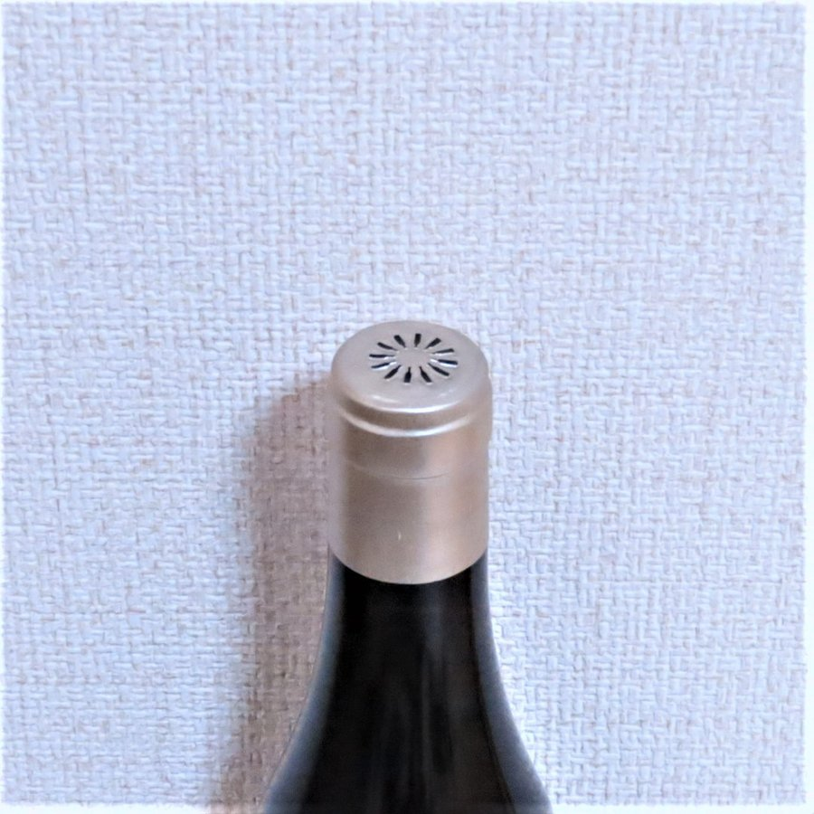 \20%OFFクーポン有/ 白ワイン (スペイン・辛口) 『ブランコ・デ・サンタ・クルス 2017 テルモ・ロドリゲス』 父の日 2021 プレゼント ギフト おすすめ|syungen-sakaya|10