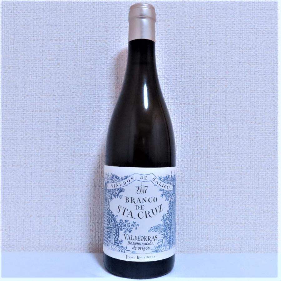\20%OFFクーポン有/ 白ワイン (スペイン・辛口) 『ブランコ・デ・サンタ・クルス 2017 テルモ・ロドリゲス』 父の日 2021 プレゼント ギフト おすすめ|syungen-sakaya|07