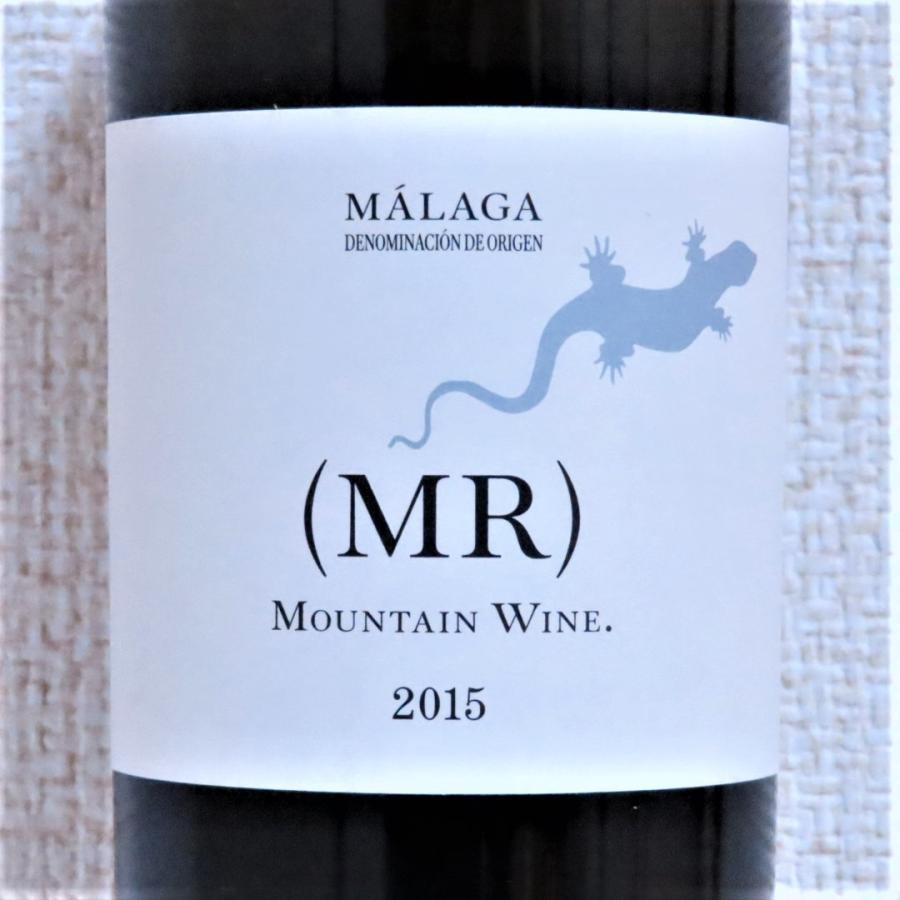\20%OFFクーポン有/ 白ワイン (スペイン・甘口・デザートワイン) 『エメエレ 2015 テルモ・ロドリゲス』 父の日 2021 プレゼント ギフト おすすめ|syungen-sakaya|07