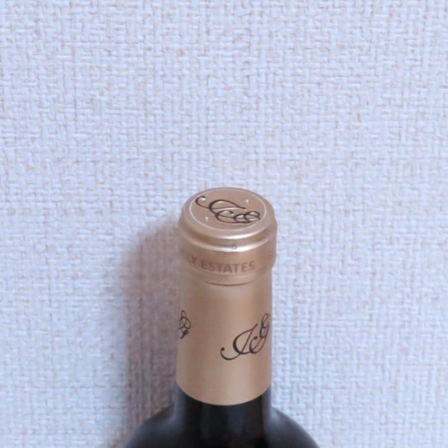 \20%OFFクーポン有/ 赤ワイン (スペイン・フルボディ) 『4(クアトロ)メセス 桜(SAKURA)ラベル 2019 ファン・ヒル』 父の日 2021 プレゼント おすすめ syungen-sakaya 11