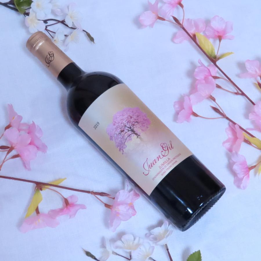 \20%OFFクーポン有/ 赤ワイン (スペイン・フルボディ) 『4(クアトロ)メセス 桜(SAKURA)ラベル 2019 ファン・ヒル』 父の日 2021 プレゼント おすすめ syungen-sakaya 05