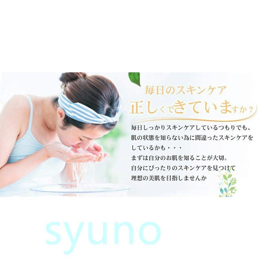 sf-02 肌チェッカー 水分チェッカー スキンチェッカー 肌診断 肌測定 肌質 水分量 油分量 ハリ 弾力 うるおい 測定器 肌チェック チェッカー syuno 02