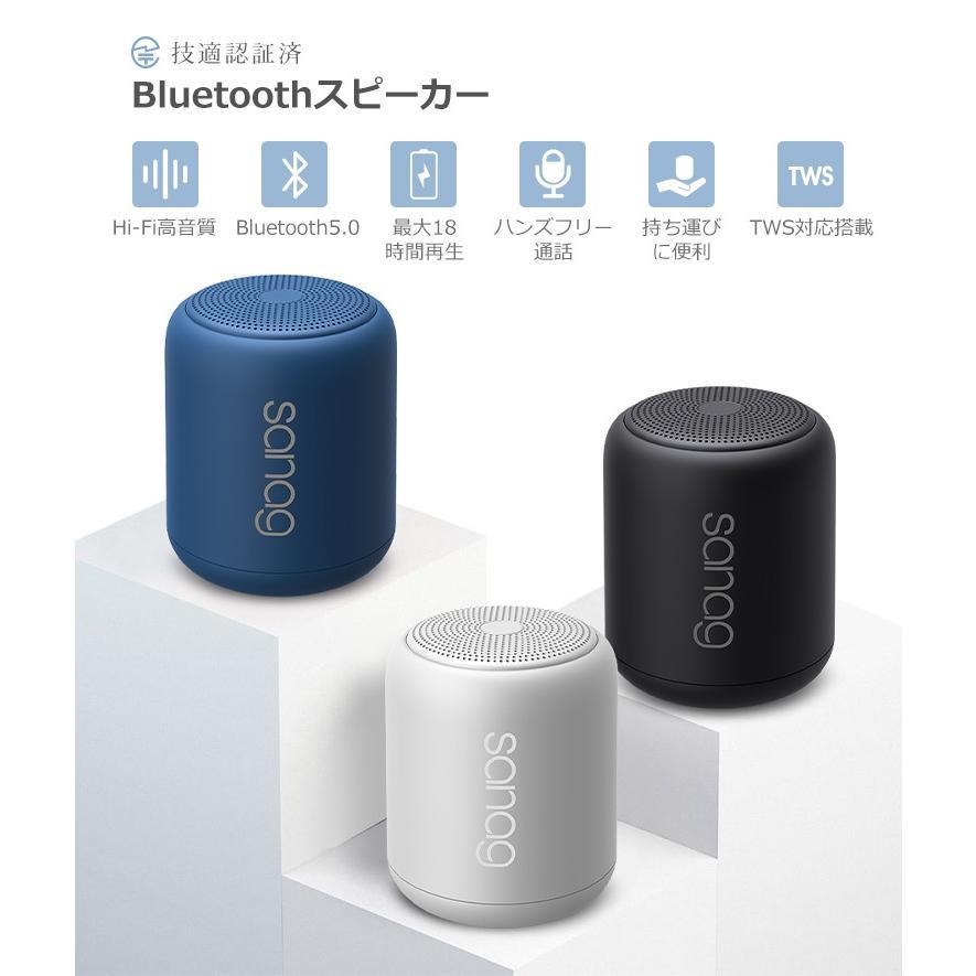 Bluetooth 5.0 スピーカー 18時間再生 ワイヤレススピーカー 車 小型 ポータブルスピーカー IPX5防水 高音質 大音量 マイク内蔵 iPhone Android iPad PC対応 syunyou 02
