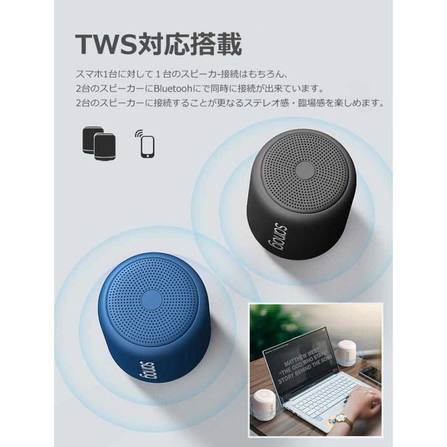 Bluetooth 5.0 スピーカー 18時間再生 ワイヤレススピーカー 車 小型 ポータブルスピーカー IPX5防水 高音質 大音量 マイク内蔵 iPhone Android iPad PC対応 syunyou 11