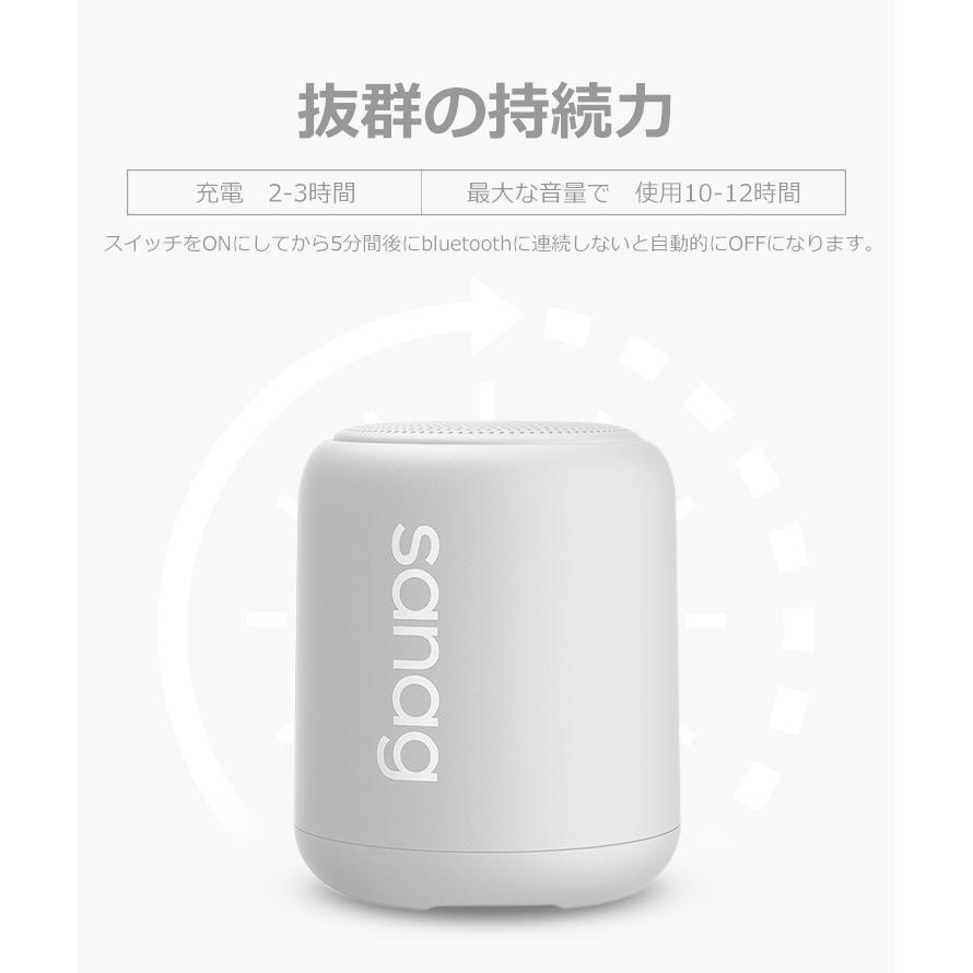 Bluetooth 5.0 スピーカー 18時間再生 ワイヤレススピーカー 車 小型 ポータブルスピーカー IPX5防水 高音質 大音量 マイク内蔵 iPhone Android iPad PC対応 syunyou 12