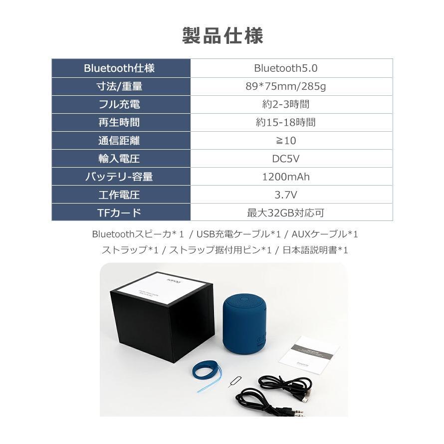 Bluetooth 5.0 スピーカー 18時間再生 ワイヤレススピーカー 車 小型 ポータブルスピーカー IPX5防水 高音質 大音量 マイク内蔵 iPhone Android iPad PC対応 syunyou 15