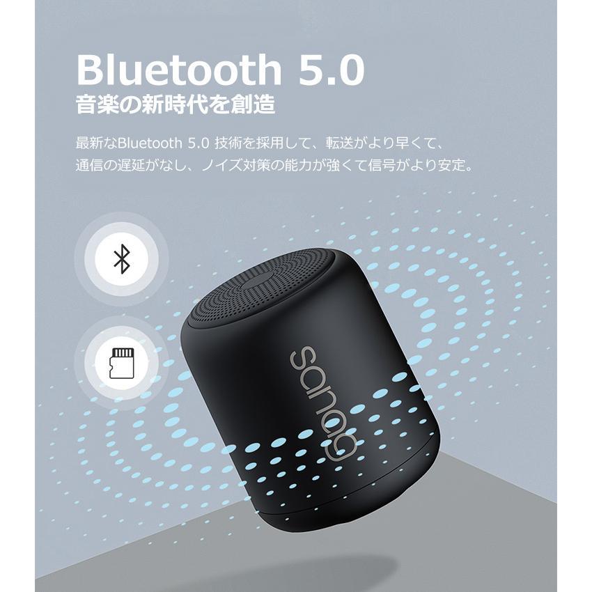 Bluetooth 5.0 スピーカー 18時間再生 ワイヤレススピーカー 車 小型 ポータブルスピーカー IPX5防水 高音質 大音量 マイク内蔵 iPhone Android iPad PC対応 syunyou 03