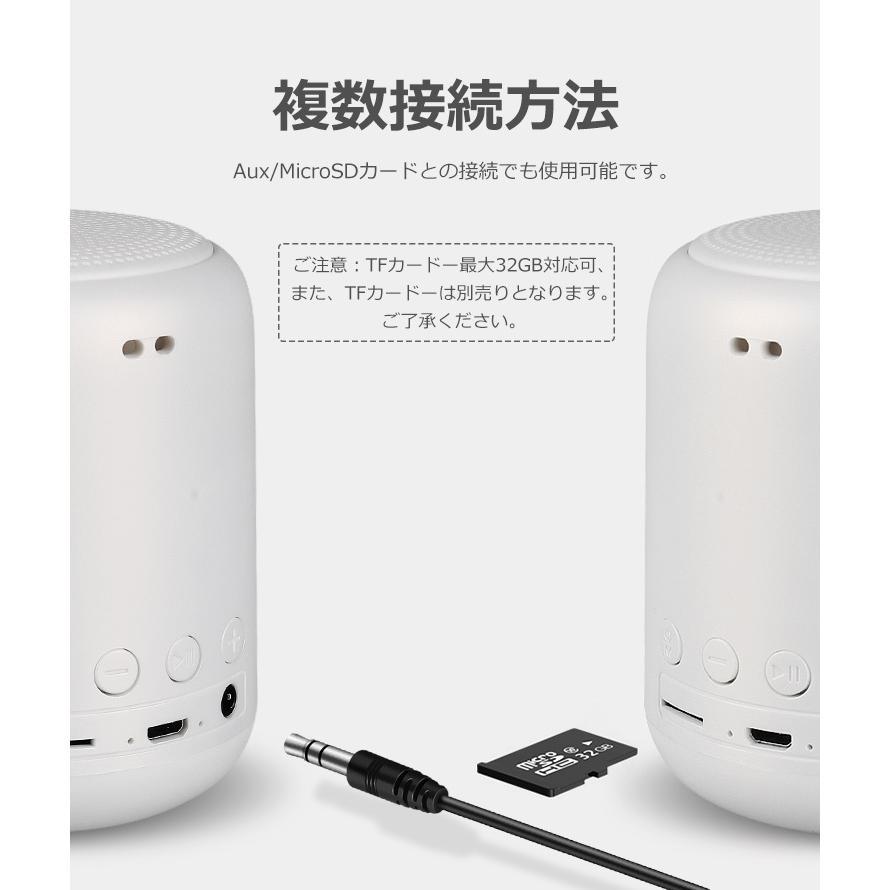 Bluetooth 5.0 スピーカー 18時間再生 ワイヤレススピーカー 車 小型 ポータブルスピーカー IPX5防水 高音質 大音量 マイク内蔵 iPhone Android iPad PC対応 syunyou 07