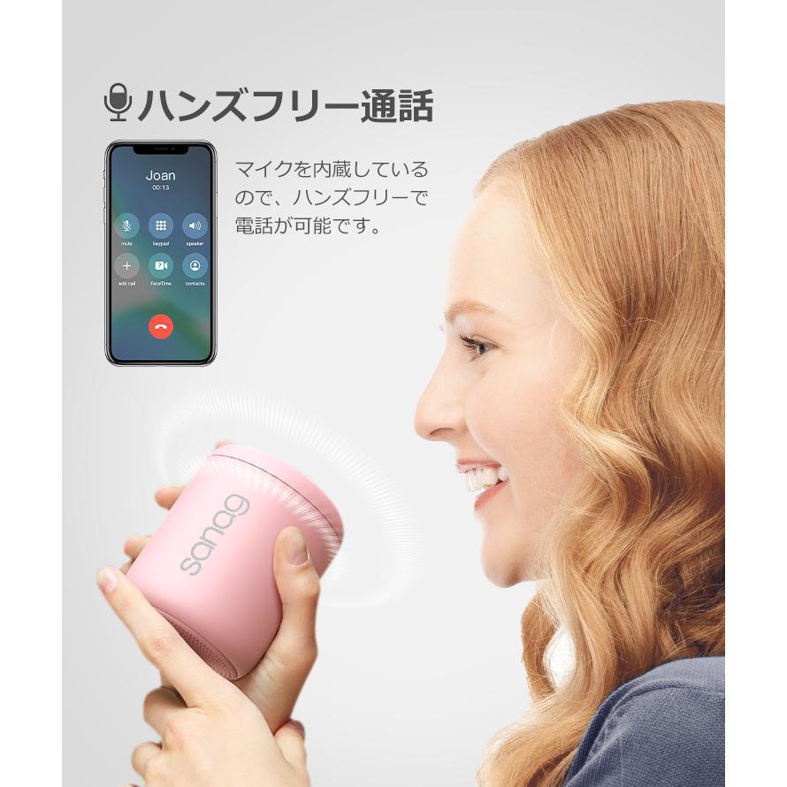 Bluetooth 5.0 スピーカー 18時間再生 ワイヤレススピーカー 車 小型 ポータブルスピーカー IPX5防水 高音質 大音量 マイク内蔵 iPhone Android iPad PC対応 syunyou 08