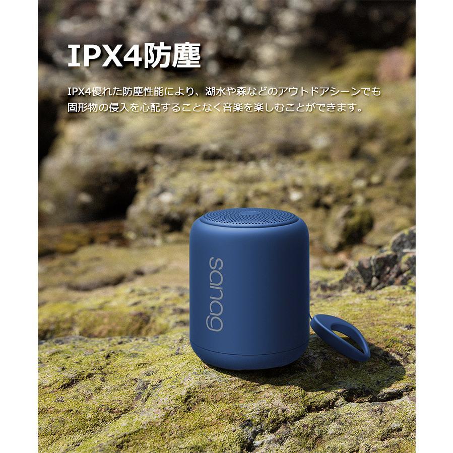 Bluetooth 5.0 スピーカー 18時間再生 ワイヤレススピーカー 車 小型 ポータブルスピーカー IPX5防水 高音質 大音量 マイク内蔵 iPhone Android iPad PC対応 syunyou 10