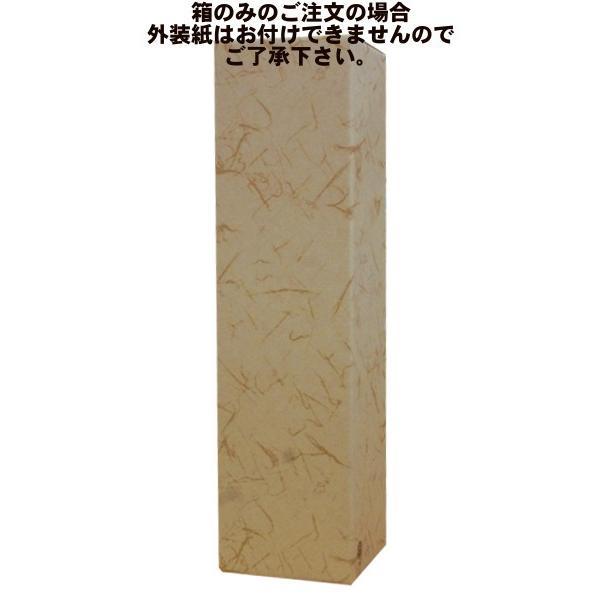一升瓶専用 1本箱 (包装付)|syupoppo