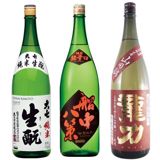 お歳暮 ギフト 日本酒 飲み比べセット3本 龍力 特別純米、司牡丹 船中八策 純米、大七 生もと 純米 1800ml syurakushop