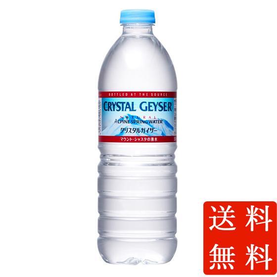 クリスタルガイザー ミネラル 500ml 24本 大塚食品 水 ケース販売 本州のみ送料無料|syurakushop
