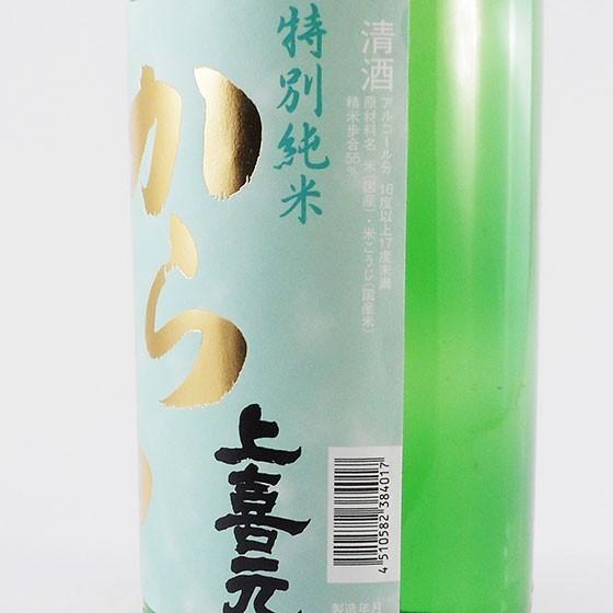 ホワイトデー ギフト 日本酒 上喜元 特別純米 からくち +12 1800ml 山形県 酒田酒造|syurakushop|03