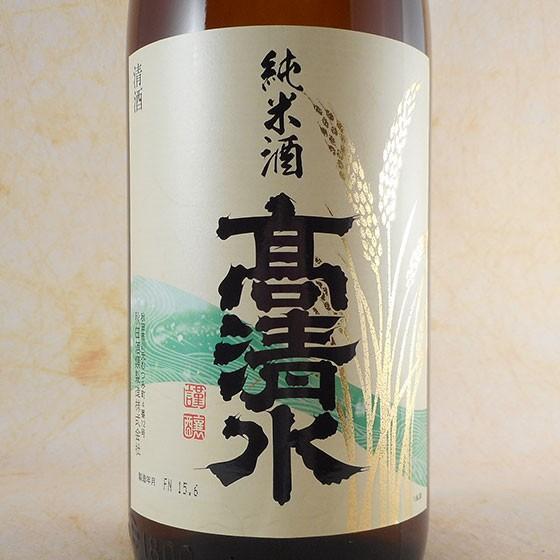 お歳暮 ギフト お酒 高清水 純米酒 酒乃国 1800ml (秋田県/秋田酒類/日本酒) syurakushop