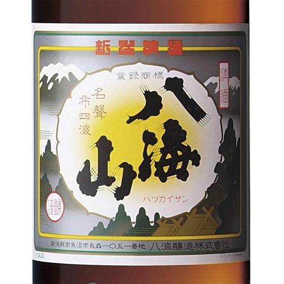 ホワイトデー ギフト お酒 八海山 清酒 普通酒 1800ml 新潟県 八海山|syurakushop