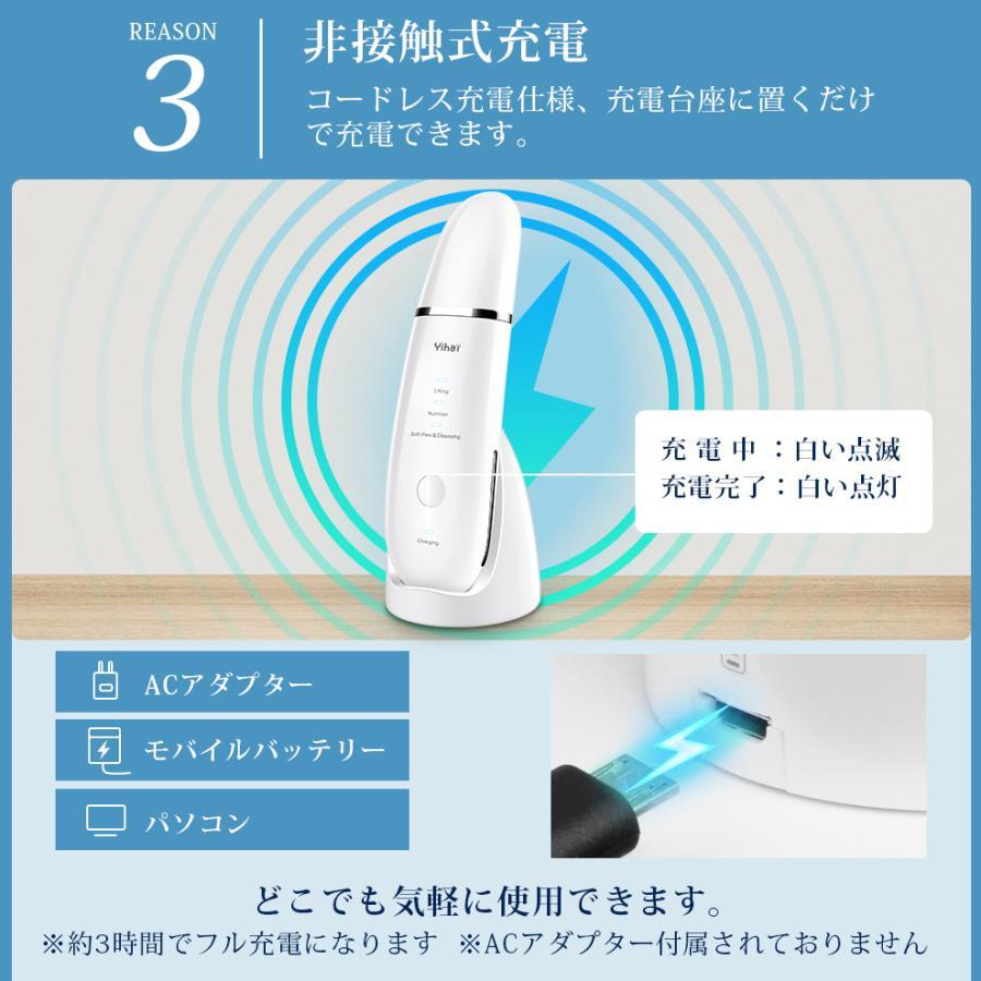 ウォーターピーリング EMS クレンジング 美顔器 毛穴ケア 超音波 イオン導入 角質 除去 プレゼント ギフト(B1B006CPB)|syuseisya|08