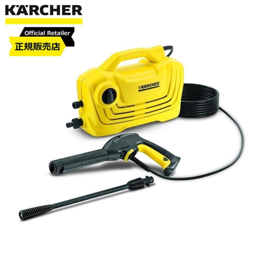 ケルヒャー KARCHER 高圧洗浄機 K2クラシック 洗車 水洗い 簡単洗浄 お掃除 清掃 クリーナー|syuunounavi