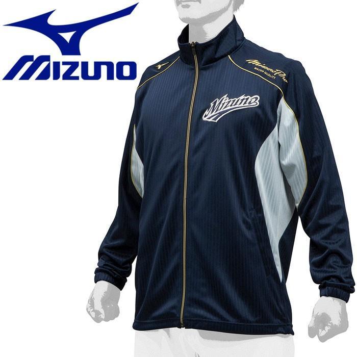 ミズノ 野球 ウォームアップシャツ 12JC9R0314