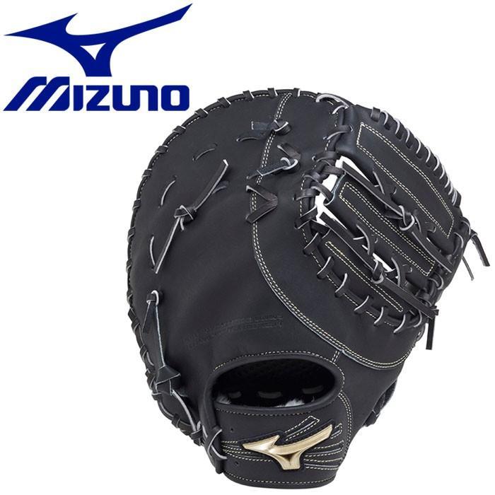 ミズノ 野球 Hselection02 ソフトボール用 捕手 一塁手兼用 グラブ 1AJCS1831009