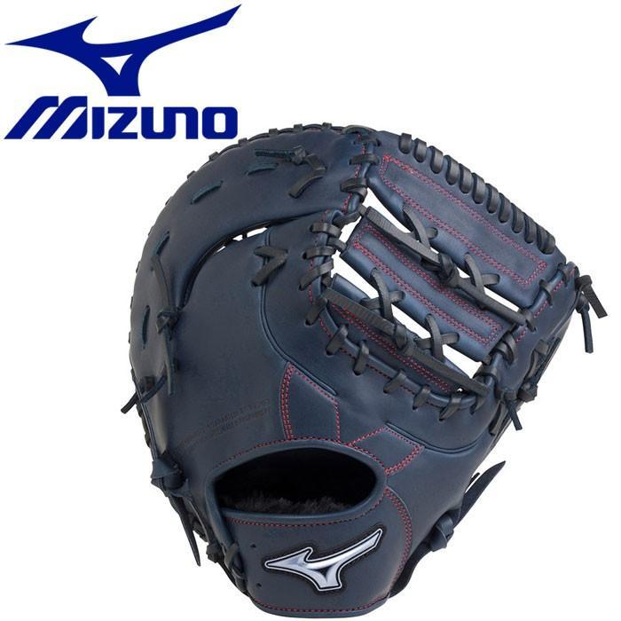 ミズノ 野球 ソフトボール用 ファンラップef 捕手・一塁手兼用 コンパクトタイプ グラブ 1AJCS2051029
