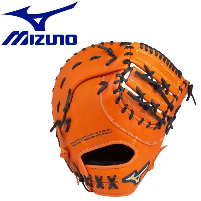 ミズノ ソフトボール用 セレクトナイン 捕手・一塁手兼用 グラブ 1AJCS2150051