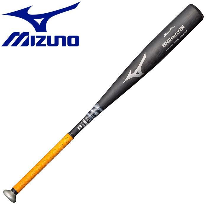 ミズノ 野球 硬式用金属製 MGセレクトTH バット 1CJMH1128409