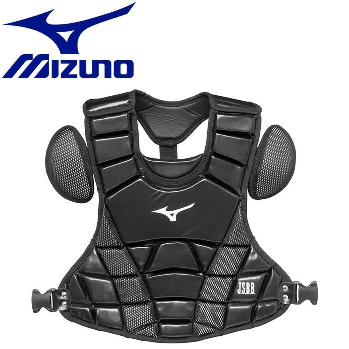 ミズノ 野球 少年軟式用プロテクター サイズS 1DJPY12009