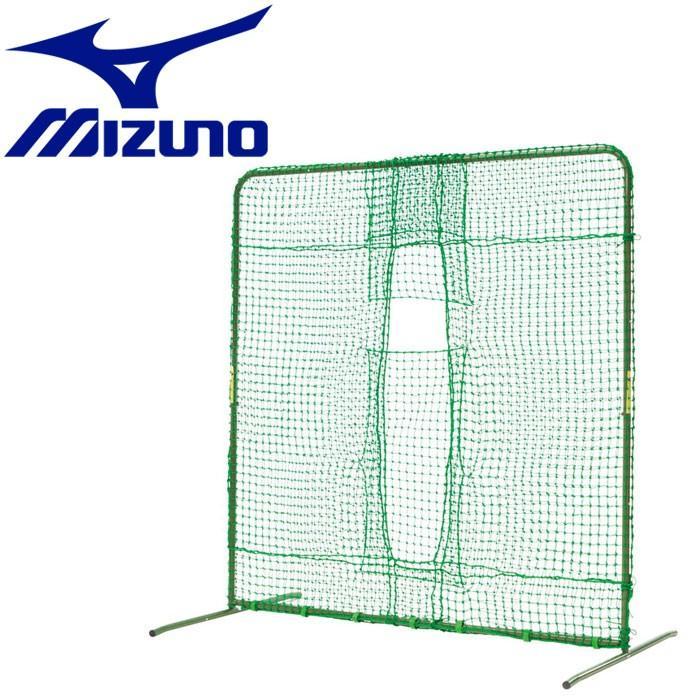 【保障できる】 ミズノ 野球 マシン前用ダブルネット 1GJNA10300, ギフト@コンシェルジュ 019f85f4