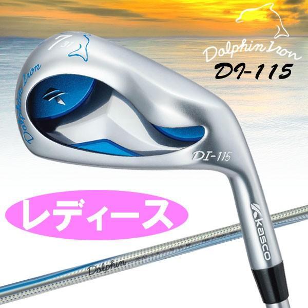 輝く高品質な キャスコ ドルフィン アイアン ドルフィン DI-115 3本セット レディース キャスコ DOLPHIN 3本セット Iron, きもの遊美:c4a53dbb --- airmodconsu.dominiotemporario.com