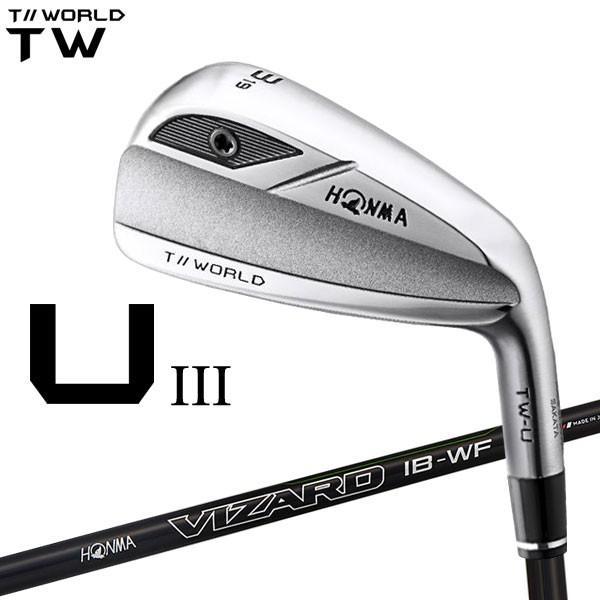 【限定特価】 ホンマ ゴルフ TW-U ゴルフ III ユーティリティ ホンマ VIZARD IB-WF VIZARD カーボン 2019モデル, WOLFROBE:01f7f5c1 --- airmodconsu.dominiotemporario.com
