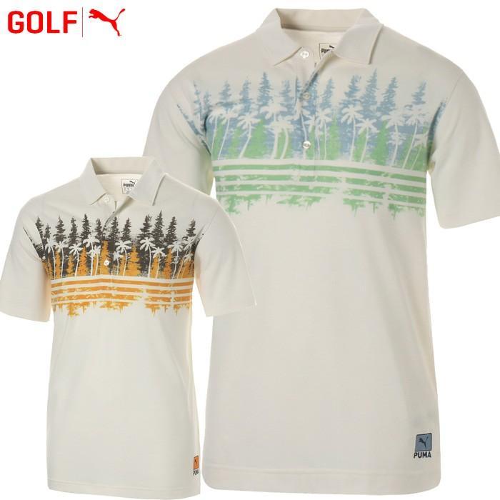 メール便対応 プーマ ゴルフウェア メンズ パインズ ポロシャツ 578189
