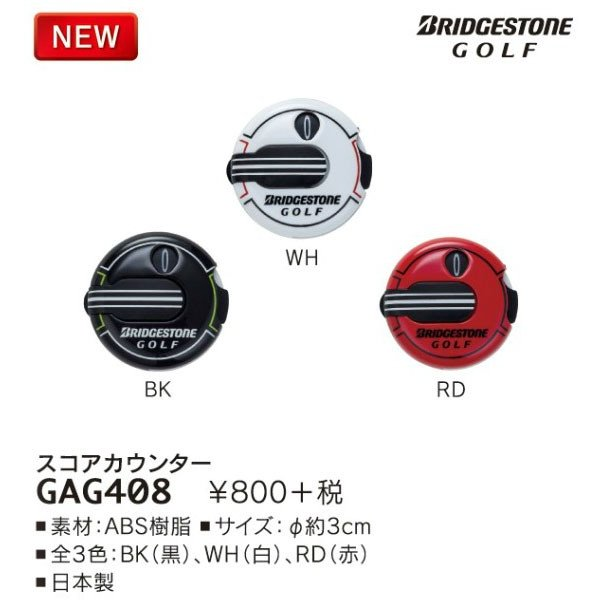 【メール便対応】ブリヂストンゴルフ スコアカウンター GAG408 2019年継続モデル BRIDGESTONE GOLF szone 03