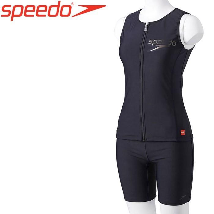 スピード 水泳 Stack logo ウイメンズセパレーツ フィットネス 水着 レディース SD57Z99-PK 返品不可