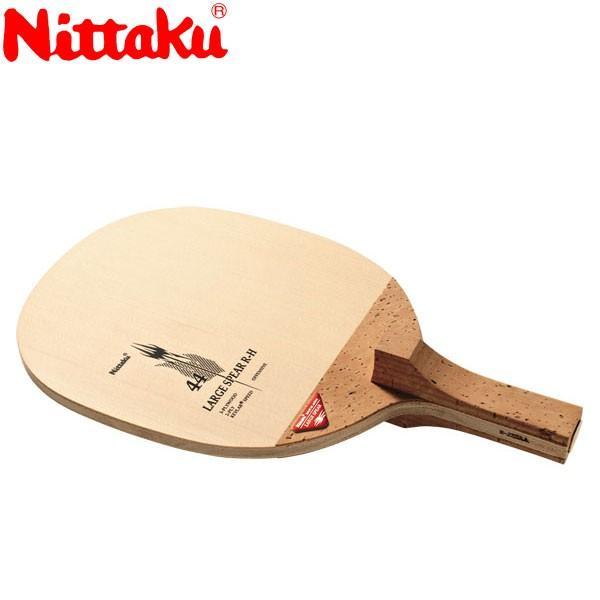 ニッタク ラージスピア R-H 卓球ラケット NC0166